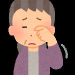 症状改善体験例~高眼圧緑内障~